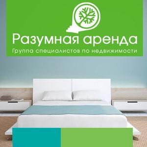 Аренда квартир и офисов Добрянки