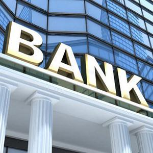 Банки Добрянки