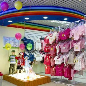 Детские магазины Добрянки