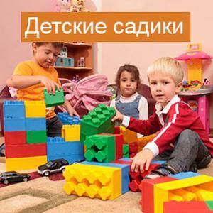 Детские сады Добрянки