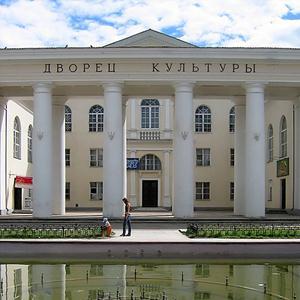 Дворцы и дома культуры Добрянки