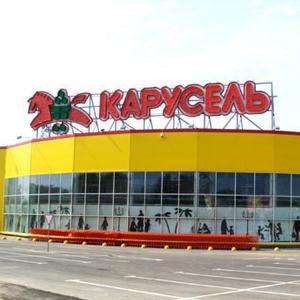 Гипермаркеты Добрянки