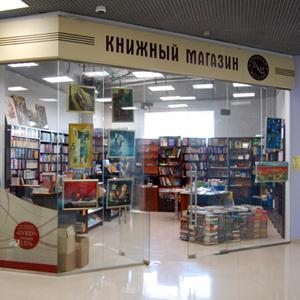 Книжные магазины Добрянки