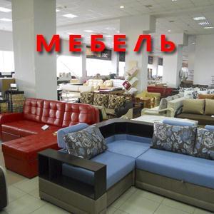Магазины мебели Добрянки