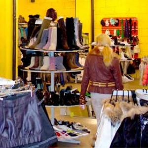 Магазины одежды и обуви Добрянки