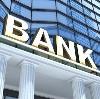 Банки в Добрянке