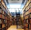 Библиотеки в Добрянке