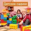 Детские сады в Добрянке