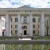 Дворцы и дома культуры в Добрянке