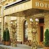 Гостиницы в Добрянке