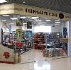 Книжные магазины в Добрянке