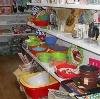 Магазины хозтоваров в Добрянке