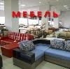 Магазины мебели в Добрянке