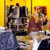 Магазины одежды и обуви в Добрянке