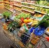 Магазины продуктов в Добрянке