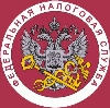 Налоговые инспекции, службы в Добрянке