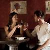 Рестораны, кафе, бары в Добрянке