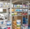Строительные магазины в Добрянке