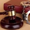 Суды в Добрянке