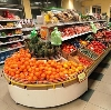 Супермаркеты в Добрянке