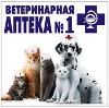 Ветеринарные аптеки в Добрянке
