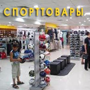 Спортивные магазины Добрянки