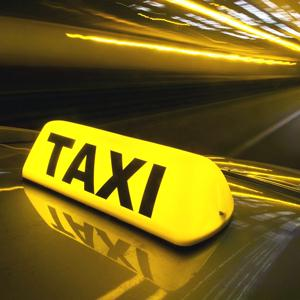 Такси Добрянки