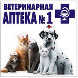 Ветеринарные аптеки Добрянки